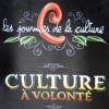 Programmation extraordinaire pour les JOURNES DE LA CULTURE sur le territoire de Beauharnois-Salaberry