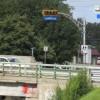 Pont Arthur-Laberge – Nouvel aménagement sécuritaire