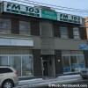 Le FM 103 est vendu – Retour en ondes prochainement