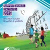 La MRC de Beauharnois-Salaberry dévoile son rapport annuel