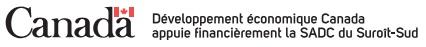 developpement economique canada logo pour chroniques sadc du suroit-sud