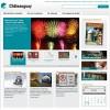 La Ville de Châteauguay lance son nouveau site Internet