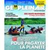Géo Plein Air recommande le Parc régional de Beauharnois-Salaberry