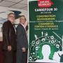 Le Carrefour 30 de Beauharnois s'en vient avec 300 emplois