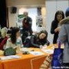 6e édition de la Journée Emplois étudiants et saisonniers le 20 février