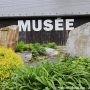 Un soutien important à quatre musées de la région