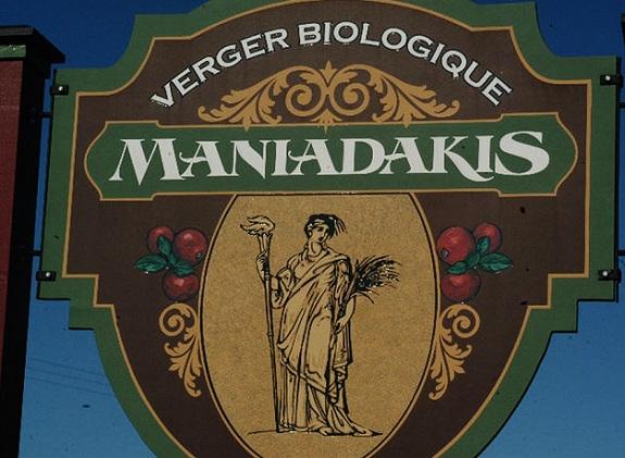 Verger-biologique-Maniadakis-a-Franklin-logo-enseigne