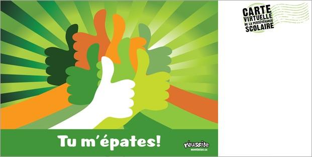 Carte-encouragement-Perseverance-scolaire-Tu-m-epates-Reussite-Monteregie-publiee-par-INFOSuroit