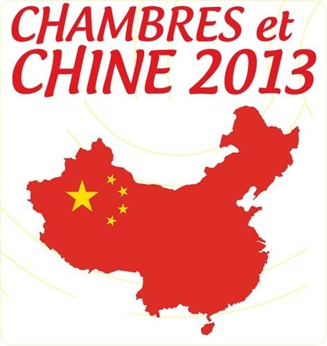 Chambre-commerce-Beauharnois-Valleyfield-voyage-economique-Chine-photo-courtoisie-publiee-par-INFOSuroit