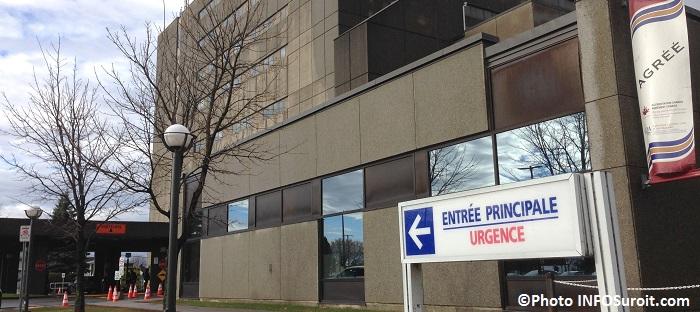 CSSS du Suroit entree urgence Hopital et banniere Agrement Canada Photo INFOSuroit_com