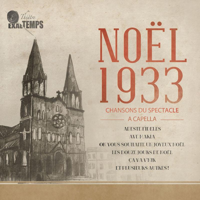 theatre-exaltemps-pochette-album-noel1933-image-courtoisietheatre-exaltemps-pochette-album-noel1933-image-courtoisie