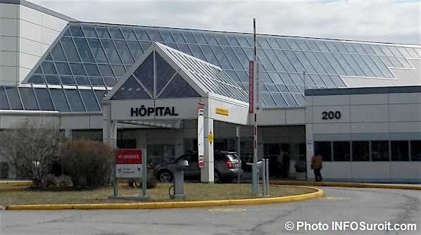chateauguay-hopital-anna-laberge-entree-principale-photo-infosuroit