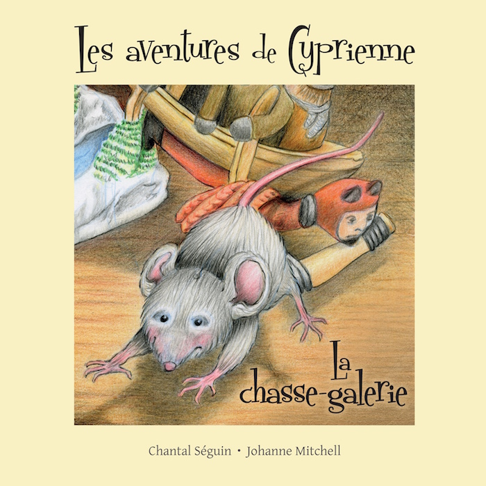 couverture-Cyprienne-tome8-La_chasse-galerie-Image-courtoisie-MRVS