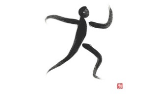 qigong illustration jan2016 courtoisie LouisBruneau