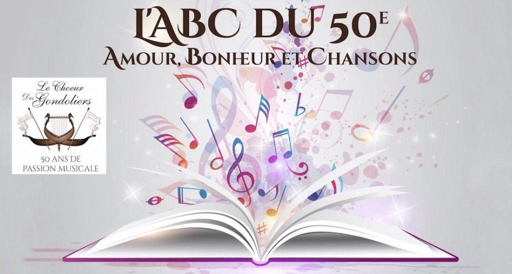 Choeur_des_gondoliers et affiche concert des 50 ans de la chorale visuel courtoisie CG