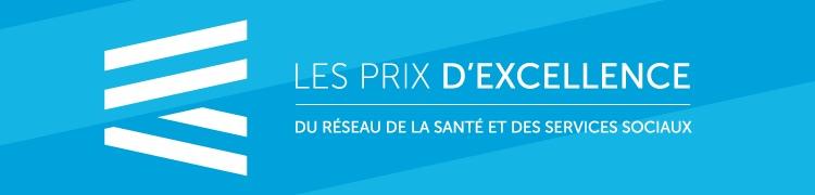 logo-prix-excellence-reseau-sante-et-services-sociaux-du-qc
