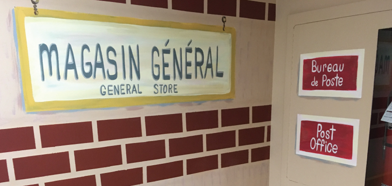village-alzheimer-magasin-general-centre-hebergement-ormstown-photo-via-cisssmo-infosuroit